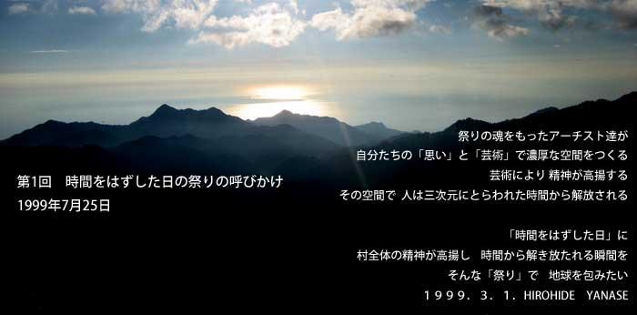 dayoutoftime-2010-1999