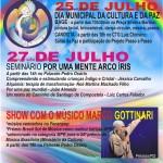 doot2013-brazil-bage